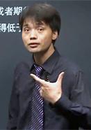 财考网名师冯冬梅
